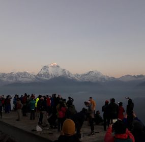 https://adventureexplore.com/wp-content/uploads/2019/11/poon-hill-view-285x279.jpg